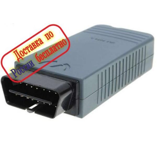 Дилерский диагностический сканер VAS 5054A ODIS (OKI chip) для VAG