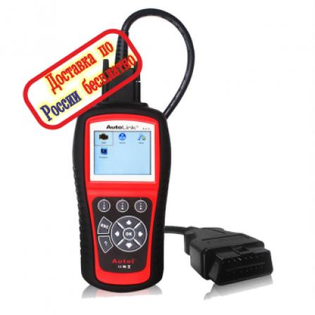 Портативный диагностический сканер Autel Autolink AL619