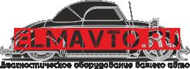 «ELMavto» - Диагностические адаптеры и автосканеры для вашего авто